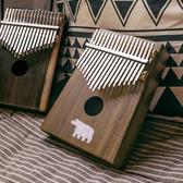 便攜式17音卡林巴琴卡巴林拇指卡淋巴kalinba拇指琴入門樂器 NMS小明同學