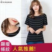 棉T--氣質經典不敗橫線條紋彈性棉質圓領短袖上衣 (黑XL-5L)-T250眼圈熊中大尺碼