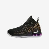 Nike Lebron XVII 17 GS [BQ5594-004] 大童鞋 運動 休閒 籃球 包覆 避震 穿搭 黑紫