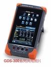 TECPEL 泰菱 》固緯 全觸碰式示波器 GDS-307 70MHz 2通道 示波器 掌上型 儲存示波器 溫度
