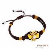 J'code真愛密碼 馨花綻放 純金中國繩手鍊