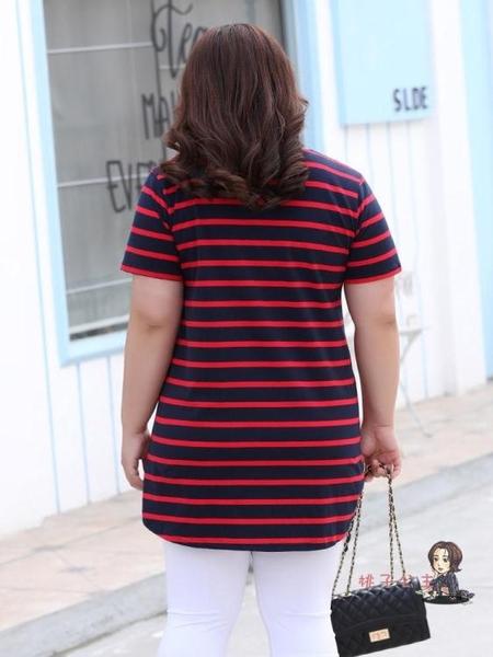 大尺碼上衣 大碼女裝100公斤條紋t恤女中長款寬鬆遮肚子體恤短袖加肥加大碼顯瘦 3色3XL-7XL