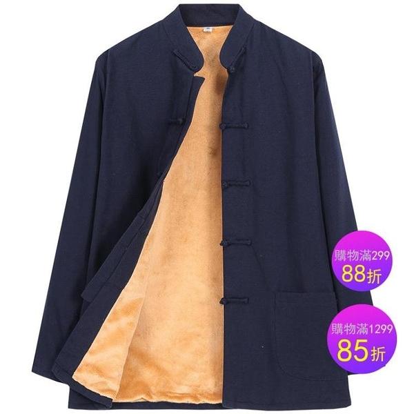 中國風唐裝男 加絨保暖棉衣棉襖 長袖外套爸爸裝 純棉粗布禪修居士服
