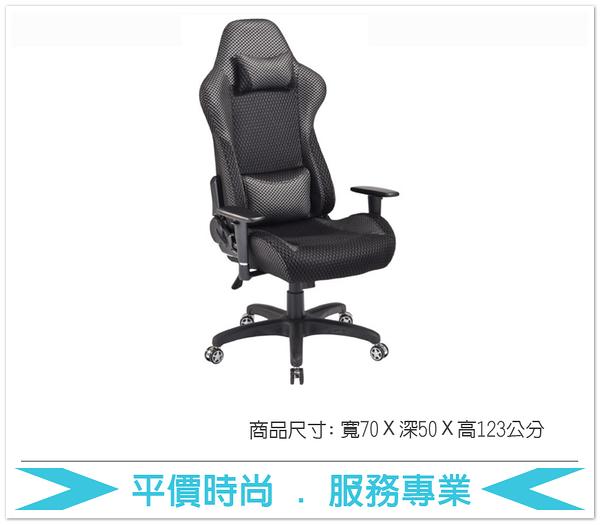 《固的家具GOOD》68-1-AH 灰黑高背辦公椅