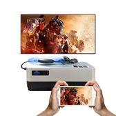 220V(手機同屏版)微影高清家用投影儀1080P智慧家庭影院小型無線WiFi投影機4K高清  橙子