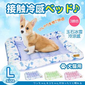 YSS 玉石冰雪纖維散熱冷涼感寵物床墊/睡墊L(3色)粉紅