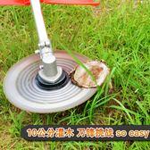 雙十二8折下殺割草機四沖程背負式小型割灌機多功能農用汽油開荒除草機收割機