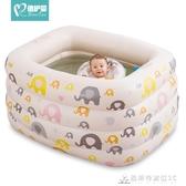 倍護嬰 嬰兒游泳池保溫充氣嬰幼兒童寶寶游泳池戲水池新生兒浴盆 交換禮物 YXS