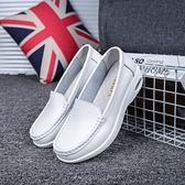 護士鞋女正韓白色平底透氣醫院防滑軟底防臭氣墊單鞋【蘇迪蔓】