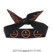 原創設計國潮文字黑色能量運動髮帶男女街頭運動頭帶頭巾 樂淘淘