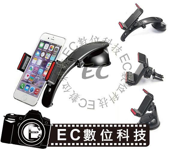 【EC數位】China Factory Multipurpose Car Holder Kit 多功能車用支架套件