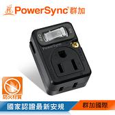 群加 PowerSync 2P+3P 1開2插壁插(TC2M0)