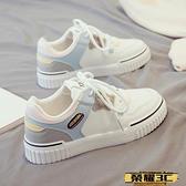 板鞋 爆款小白鞋2021年春季新款百搭網紅板鞋運動老爹女鞋潮夏3C 榮耀 618