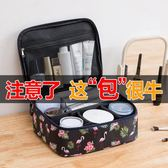化妝包小號便攜韓國簡約大容量多功能旅行收納袋隨身少女心洗漱包 露露日記