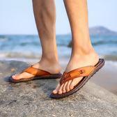 人字拖 2019新款夏天男士人字拖鞋男休閒外穿潮防滑真皮室外大碼夾腳涼鞋
