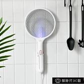 USB電蚊拍 電蚊拍滅蚊燈二合一USB充電式家用多功能強力大網面滅蒼蠅拍