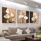 50*50cm客廳裝飾畫現代簡約沙發三聯...