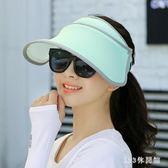 遮陽帽 夏天防曬帽遮臉防紫外線遮陽帽戶外騎車帽出游百搭太陽帽夏LB11697【123休閒館】
