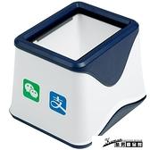 掃碼槍 愛寶手機微信支付寶掃碼盒子二維碼屏幕掃描平台商超餐飲收銀掃碼器 酷男