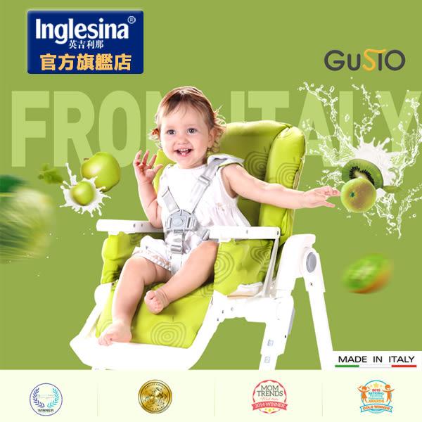 義大利原裝進口 折疊嬰兒餐椅