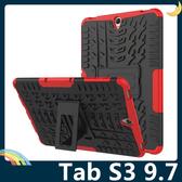 三星 Tab S3 9.7 T820/825 輪胎紋矽膠套 軟殼 全包帶支架 二合一組合款 平板套 保護套 保護殼