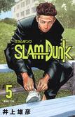 SLAM DUNK 新装再編版   5