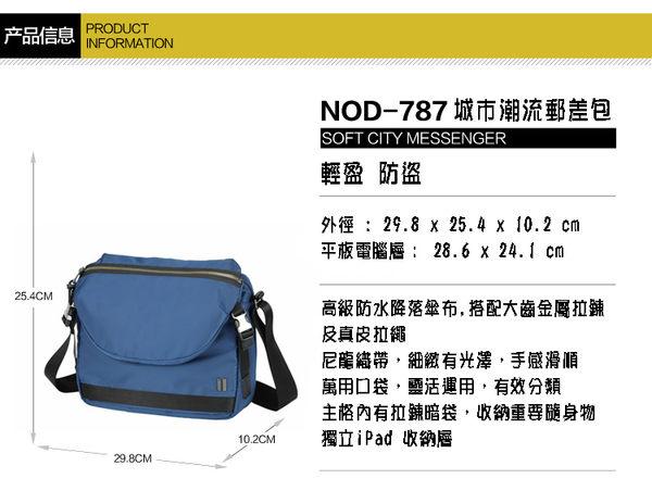 SUMDEX  平板潮流郵差包NOD-787BU藍色