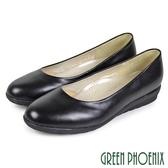U23-20235 女款OL入門款寬楦素面全真皮小坡跟通勤上班鞋/面試鞋【GREEN PHOENIX】