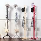 【快出】晾衣架實木衣帽架木質衣架落地臥室衣服架子時尚兒童掛衣架