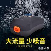 水族箱氧氣泵增氧泵 魚缸養魚氧氣泵家用靜音增氧機小型加氧打氧泵 CJ4830『毛菇小象』