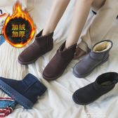 面包鞋女靴冬季加絨保暖雪地靴短靴防滑短筒靴學生棉鞋女 雙十一鉅惠下殺