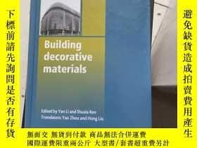 二手書博民逛書店building罕見decorative materials 建