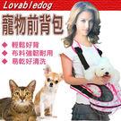 【培菓平價寵物網】Lovabledog》...