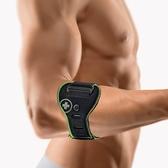 BORT徳製運動款護肘(凝膠)|H5032
