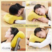 辦公室午睡枕午休枕趴睡枕小學生趴趴枕趴著睡兒童趴桌子睡覺神器CY『小淇嚴選』