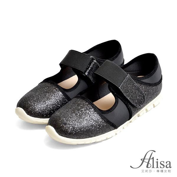 專櫃女鞋 亮面側魔鬼氈休閒鞋-艾莉莎Alisa【13813123】黑色下單區