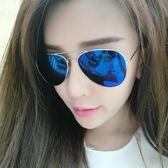 新款網紅太陽眼鏡韓國圓臉女士墨鏡男士潮個性明星款潮人 〖米娜小鋪〗