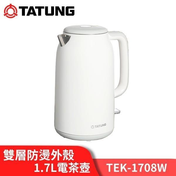 【南紡購物中心】TATUNG 大同 1.7L 雙層殼 熱防燙 電茶壺 快煮壺 白色 TEK-1708W