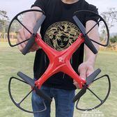 無人機航拍專業高清充電遙控飛機直升機耐摔四軸飛行器兒童玩具『夢娜麗莎精品館』