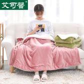 小毯子辦公室午睡毯單人兒童小毛毯被子加厚保暖雙層冬季珊瑚絨毯     韓小姐の衣櫥