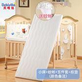 嬰兒床 實木無漆寶寶bb床搖籃床多功能兒童新生兒拼接大床