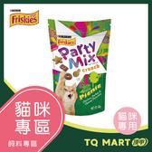 喜躍Party Mix雞肉派對香酥餅【TQ MART】