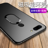 手機殼oppor15手機殼oppor11s套r15oppo夢境版磨砂矽膠超薄軟女潮牌