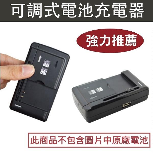 【免運費】ASUS ZenFone2【側滑式充電器】ZE550KL ZE551KL ZD551KL ZE600KL ZE601KL Selfie Laser