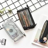 筆袋 透明網格簡約筆袋大容量拉鍊式鉛筆袋學生文具收納盒 2色