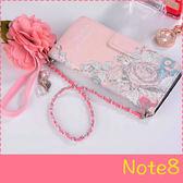 【萌萌噠】三星 Galaxy Note8 (6.3吋)  韓國立體五彩玫瑰保護套 帶掛鍊側翻皮套 插卡 錢包式皮套