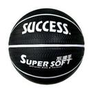 成功 新潮街頭 籃球 7號 黑色 /個 (超取僅限1顆) S1172