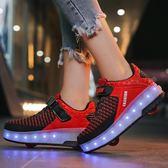 暴走鞋學生男童女童雙輪閃燈滑輪兒童鞋變形鞋充電有帶輪子的鞋子 曼莎時尚