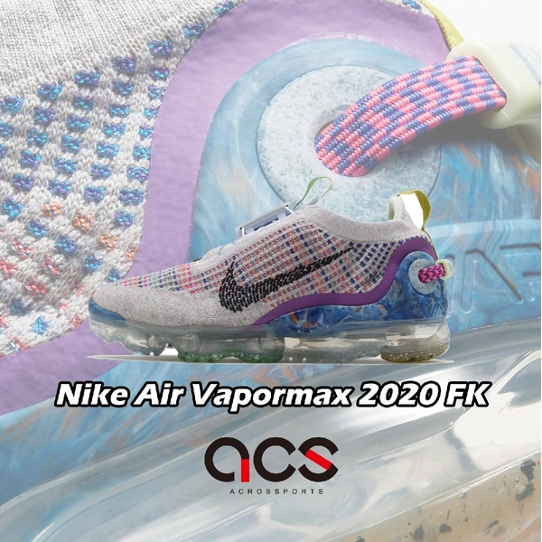 Nike 慢跑鞋 Air Vapormax 2020 FK 彩色 男鞋 大氣墊 再生材質材質 環保理念 【ACS】 CJ6740-001