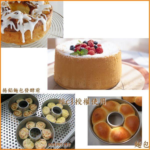 asdfkitty可愛家☆日本CAKELAND圓型中空蛋糕模型-17公分-活動分離脫模-日本製